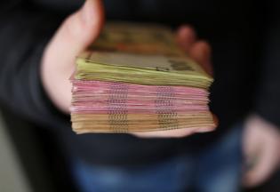 Денежные переводы по Украине через компанию Money 24 Кривой Рог