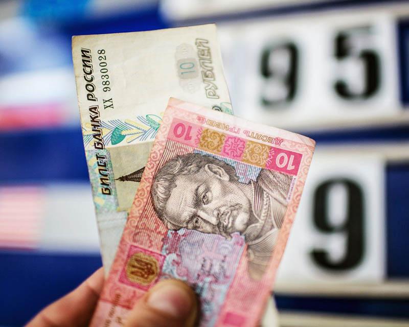 Купить рубль в Кривом Роге
