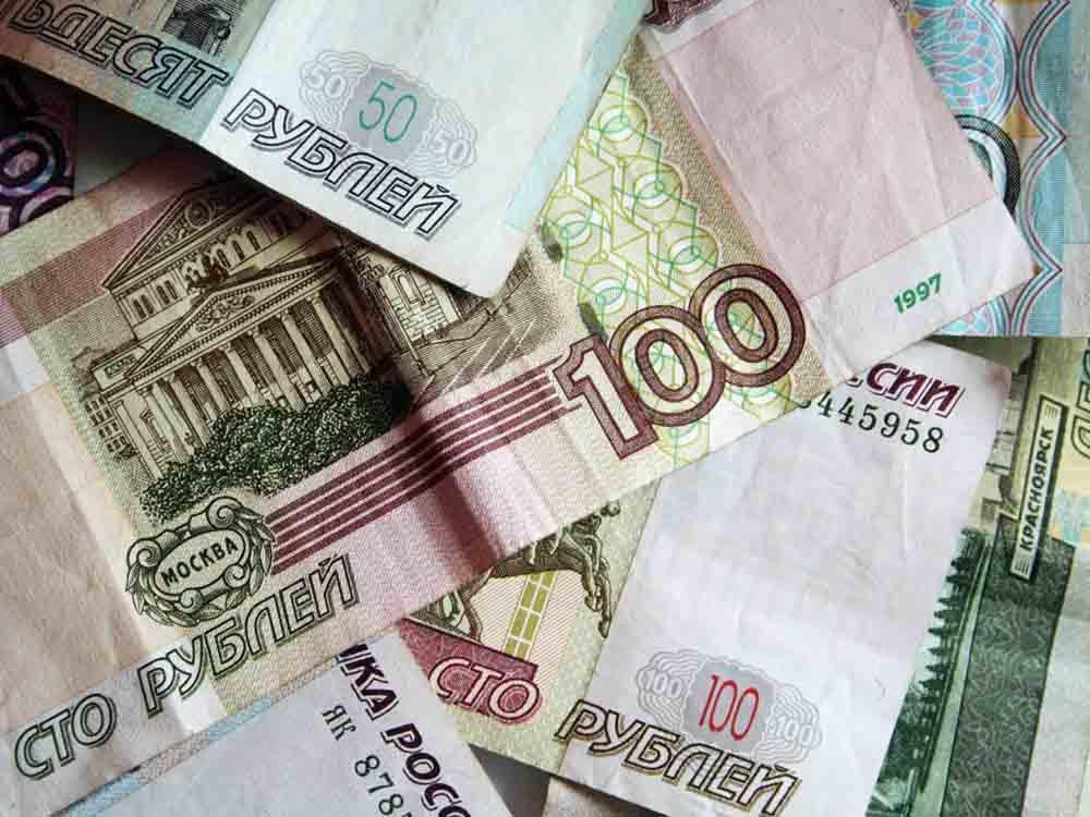 Обмен рублей в Кривом Роге
