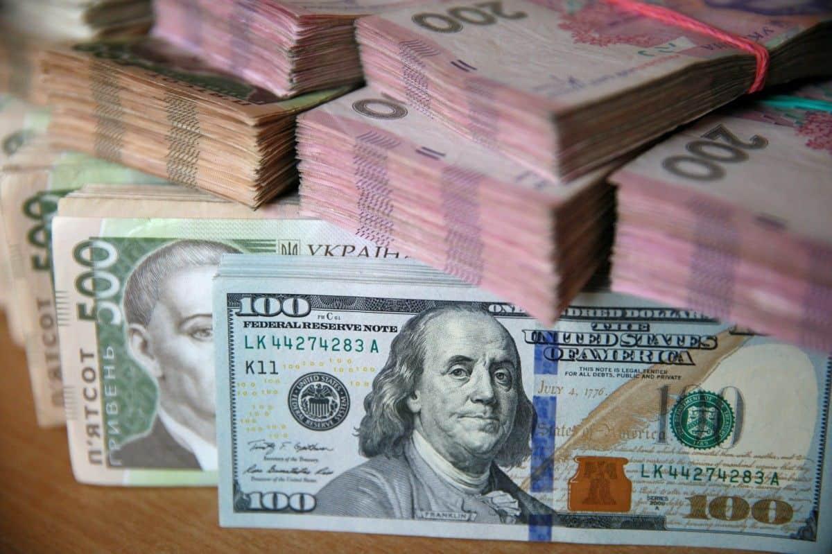 курс доллара к гривне в Кривом Роге