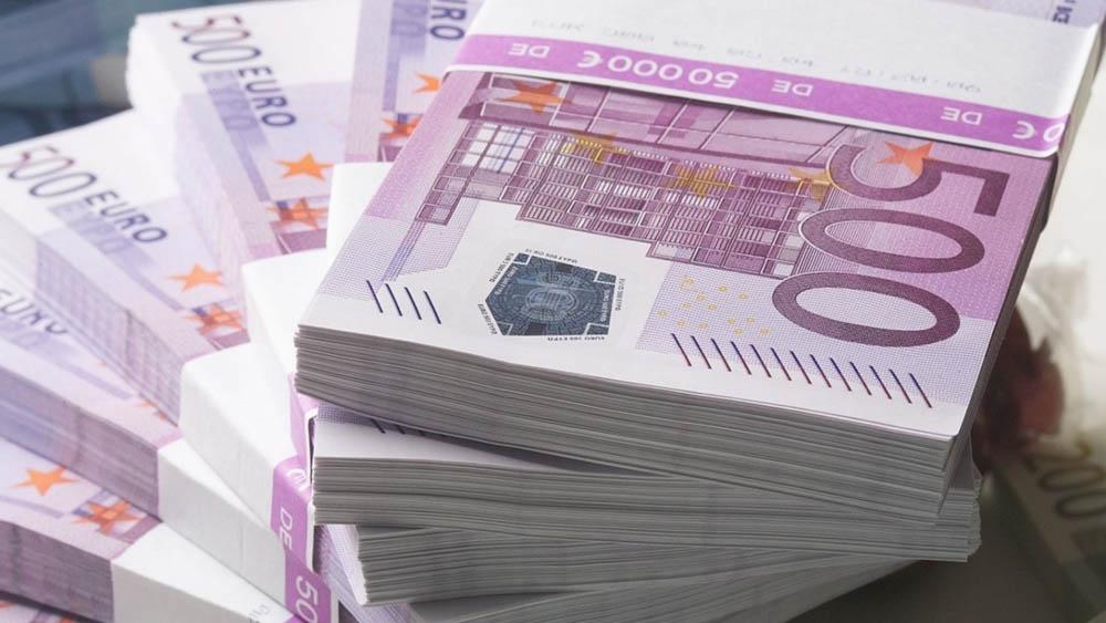 Курс евро в Кривом Роге