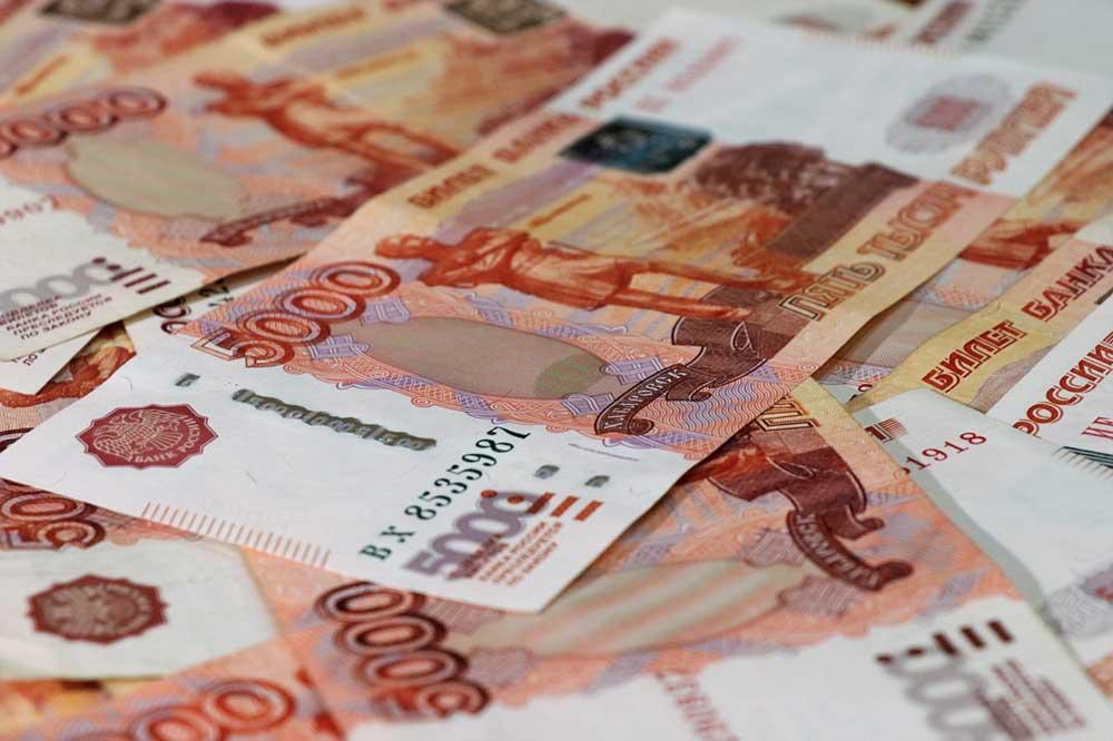 Курс евро рубль