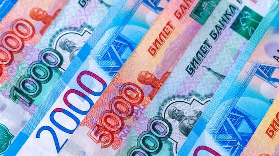 курс рубля черный рынок
