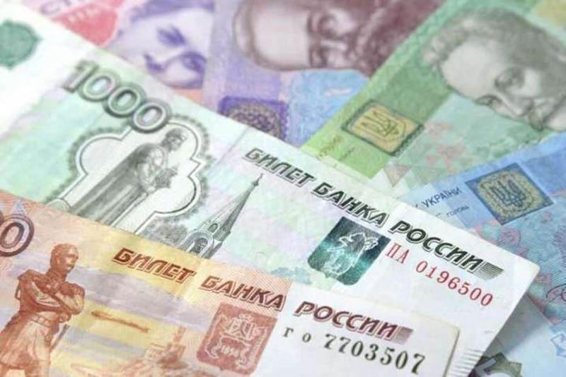 Курс рубля в Кривом Роге