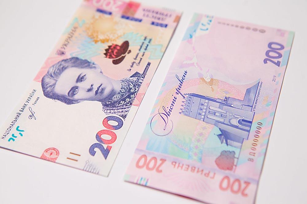 обменять гривны на евро