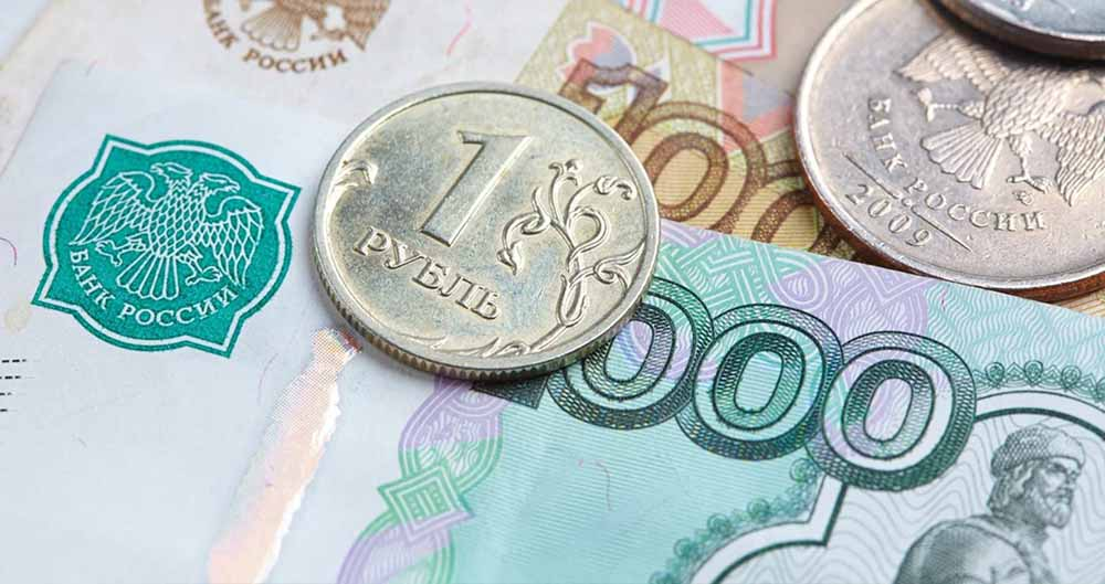 курс рубля в банках