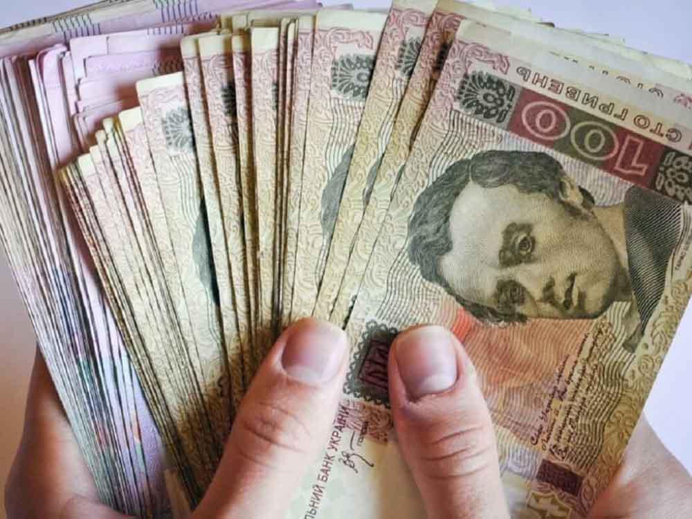 переказ грошових коштів в Україні