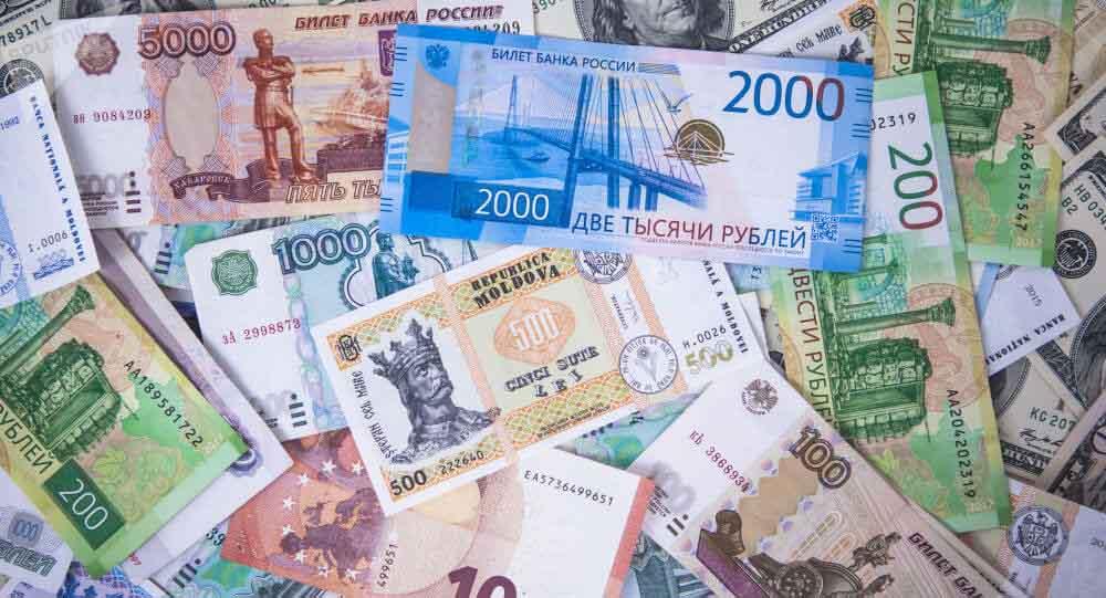 продажа наличной валюты