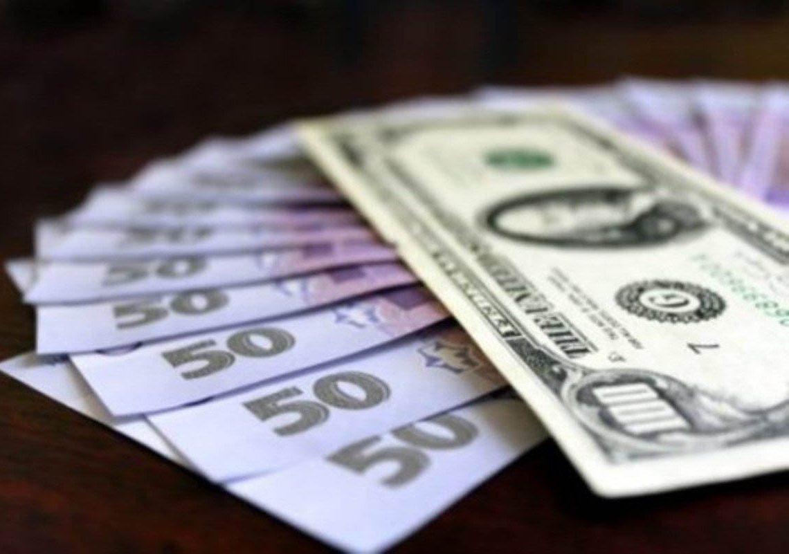 обмін валют в Кривому Розі