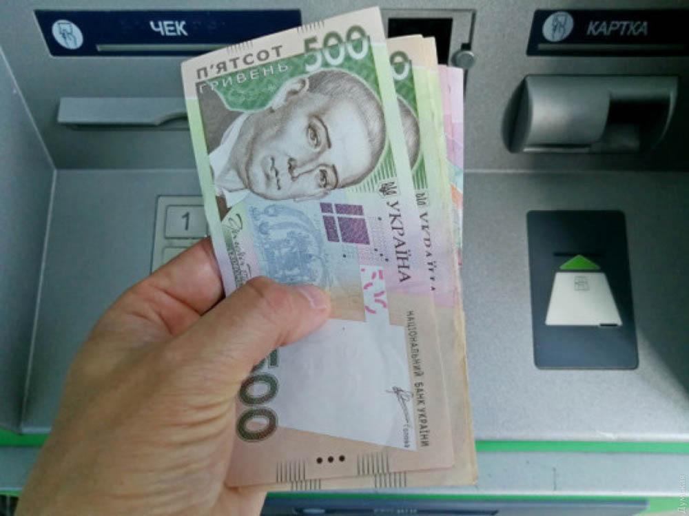 грошовий переказ по Україні